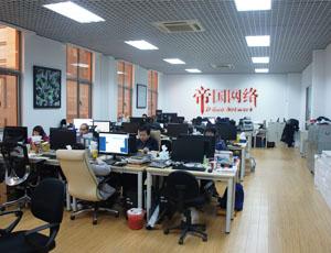 我是郑州网站优化公司网站管理员,同学们好!