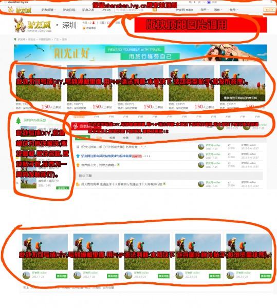 百度搜索引擎SOPA和PIPA算法优化