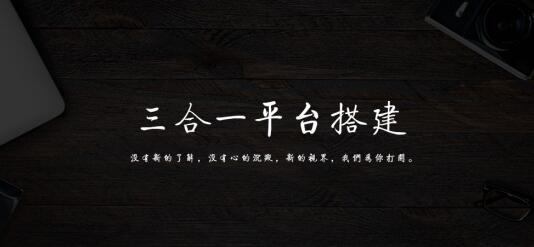 河南公司网站SEO优化的独家技巧!