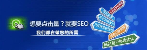 企业网站优化越来越难做之网站被K怎么办?郑州网络公司给你解谜。